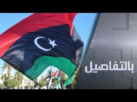 المغرب يبحث عن مخرج للأزمة الليبية مع رئيس مجلس النواب عقيلة صالح