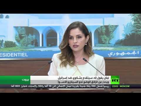 لبنان يشكو إسرائيل للأمم المتحدة ويُحذر من انزلاق الأمور نحو الأسوأ