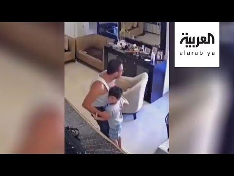 شاهد أب لبناني يهرع لحماية طفله بجسمه من الزجاج المتطاير