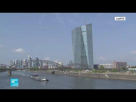 منطقة اليورو تسجل هبوطًا في نمو الناتج المحلي الإجمالي