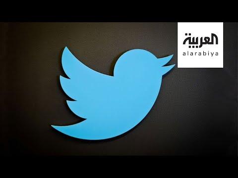 القبض على مخترقي حسابات مشاهير تويتر والتهم بالجملة