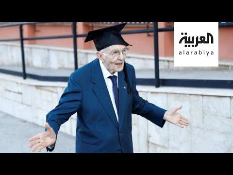 طالب إيطالي يتخرَّج بعمر 96 عامًا وسط لحظات مؤثِّرة