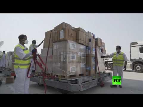 شاهد الإمارات تُرسل شحنة مساعدات طبية عاجلة إلى لبنان