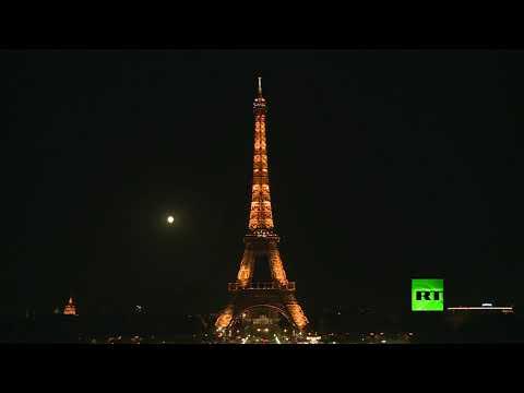باريس تُكرم ضحايا مرفأ بيروت بإطفاء أضواء برج إيفيل