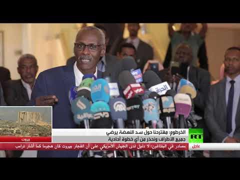 السودان يُعرب عن تفاؤله بنجاح جولة المفاوضات الحالية حول سد النهضة