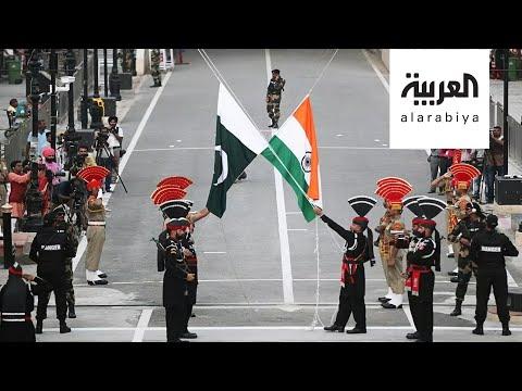علاقات يسودها التوتر بين الهند وباكستان بسبب الحكم الذاتي لكشمير