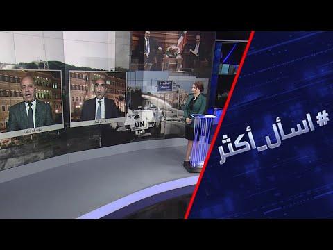 شاهد عون يأمل في حل منصف يحمي لبنان في مفاوضات ترسيم الحدود مع إسرائيل