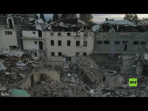 شاهد طائرة درون تُسجّل آثار القصف على مدينة كنجة الأذربيجانية