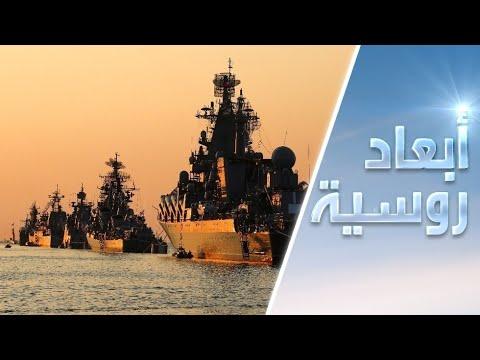 شاهد الكشف عن أبعاد تدريبات جسر الصداقة 2020 الروسية المصرية