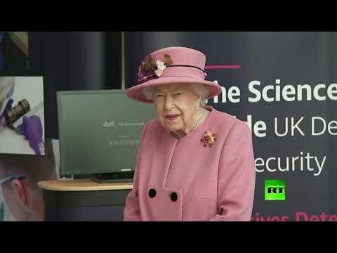شاهد الملكة إليزابيث تُشارك في أول لقاء عام خارج مقر إقامتها منذ تُفشي كورونا