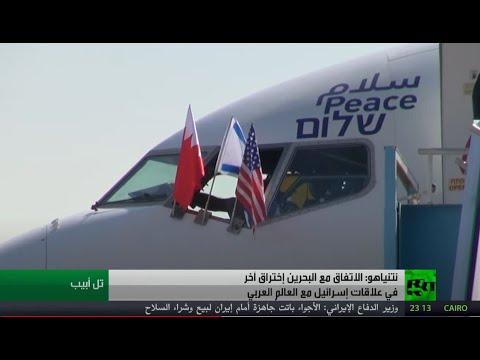 نتنياهو يصف اتفاق البحرين مع إسرائيل باختراق آخر في العلاقات مع العالم العربي