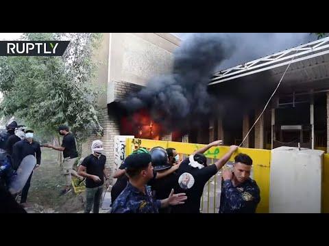 لقطات جديدة لحرق مقر الحزب الديمقراطي الكردستاني وسط بغداد