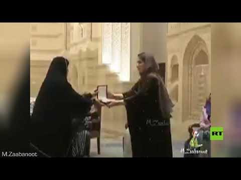 الظهور الرسمي الأول لزوجة سلطان عُمان عهد بنت عبدالله البوسعيدية