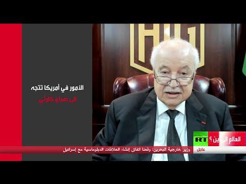 طلال أبو غزالة يكشف سيناريوهات انتخابات الرئاسة الأميركية