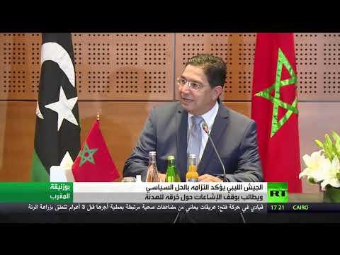 الجيش الليبي يُعلن التزامه بالحل السياسي ويُطالب بوقف إشعات خرقه للهدنة