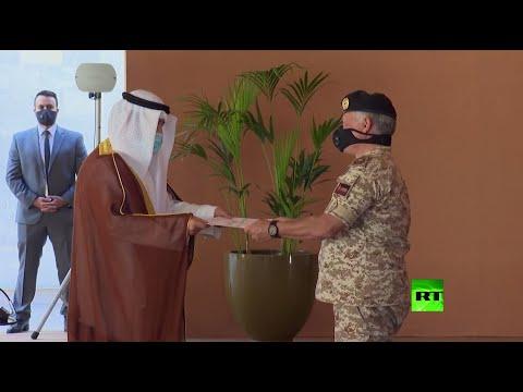 شاهد ملك الأردن عبد الله الثاني يستقبل وزير خارجية الكويت