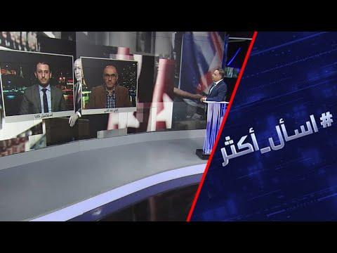 شاهد الرئيس الفرنسي يتعهد بتشديد حملته على ما وصفه بالإسلام الراديكالي