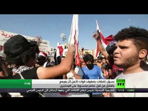 شاهد إصابات في صفوف القوات الأمنية العراقية