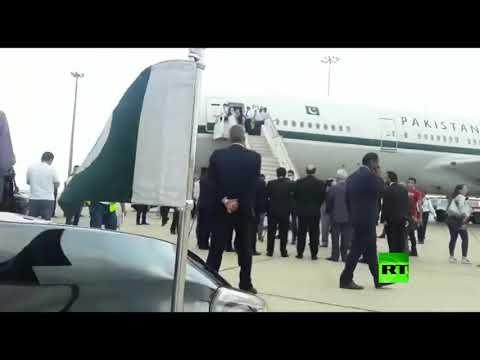 شاهد طائرة مساعدات طبية باكستانية تصل إلى مطار دمشق