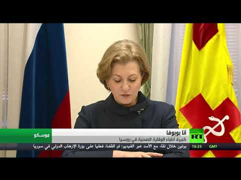 شاهد إجراءات روسية جديدة للتعامل مع أزمة كورونا