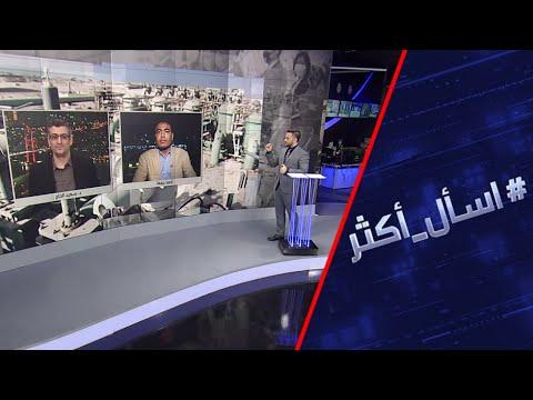 شاهد الحوار الليبي في تونس وفرص إنهاء الصراع