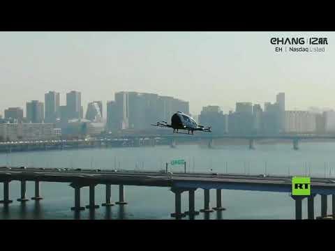 شاهدإطلاق تاكسي طائر بدون طيار للمرة الأولى في سماء سيئول