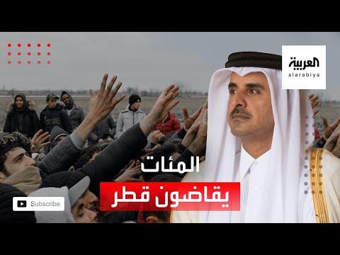 التايمز البريطانية اتهامات للدوحة بممارسة التهديد لحماية أمير قطر من مسؤولية دعم الإرهاب
