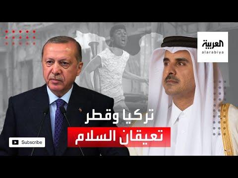 الطريق إلى السلام في ليبيا مفروش بعراقيل تركيا وقطر