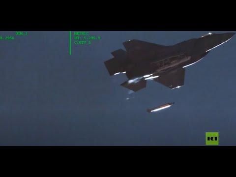 شاهد مقاتلات إف 35 الأميركية تلقي قنابل نووية خاملة