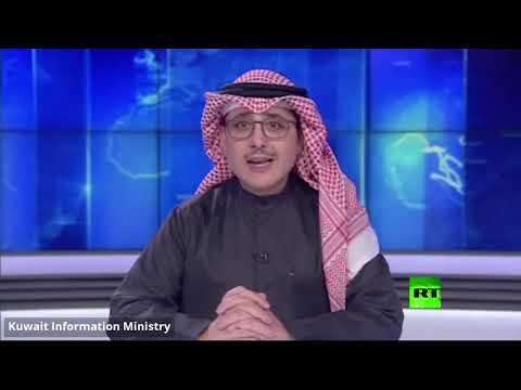شاهد وزير خارجية الكويت يشكر ترامب وكوشنير على جهود في حل الأزمة الخليجية