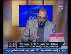 العرب اليوم - الفلكي أحمد شاهين يتنبأ بمحاولة اغتيال الإعلامي عمرو أديب بــ2017