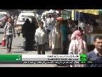 العرب اليوم - شاهد مأساة إنسانية في تعز نتيجة الحرب اليمنية