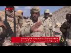 العرب اليوم - شاهد قوات الجيش والمقاومة في اليمن تواصل تقدمها نحو المخاء