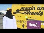 العرب اليوم - بالفيديو  3 سعوديات يفتتحن أول عربة طعام مُصرح بها