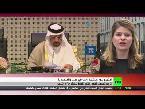 فلسطين اليوم - بالفيديو  أوبك ودول منتجة للنفط تعقد اجتماعًا حاسمًا