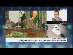 فلسطين اليوم - بالفيديو  تعليق الانتخابات الرئاسية والبرلمانية في كردستان
