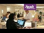 شاهد جبل عمر تجمع علامات تجارية عالمية من مشغلي الفنادق