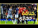شاهد لحظة اشتباك أحمد حجازي مع لاعب اليونايتد