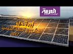 شاهدالسعودية تستعد للبدء في تنفيذ مشروع دومة الجندل