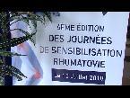 شاهد لقاء تحسيسي في الدار البيضاء لمحاربة داء الروماتيزم