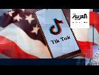 ترمب يحظر أي معاملات مالية مع تيك توك بعد انقضاء المهلة